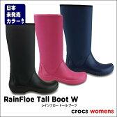 crocs【クロックス】RainFloe Tall Boot W/レインフロー トール ブーツ ※※ ウィメン レディース レインブーツ レインシューズ 折りたたみ パッカブル ブーツ 長靴 スノーブーツ 軽量