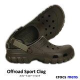 ..CROCS【クロックス】Offroad Sport Clog / オフロード スポーツ クロッグ メンズ / エスプレッソ×ウォルナット| ※※ メンズ ターボストラップ アウトドア コンフォート サンダル