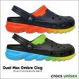 crocs【クロックス】Duet Max Ombre Clog/デュエット マックス オンブレ クロッグ※※ メンズ レディース サンダル  DuetSport /デュエットスポーツ