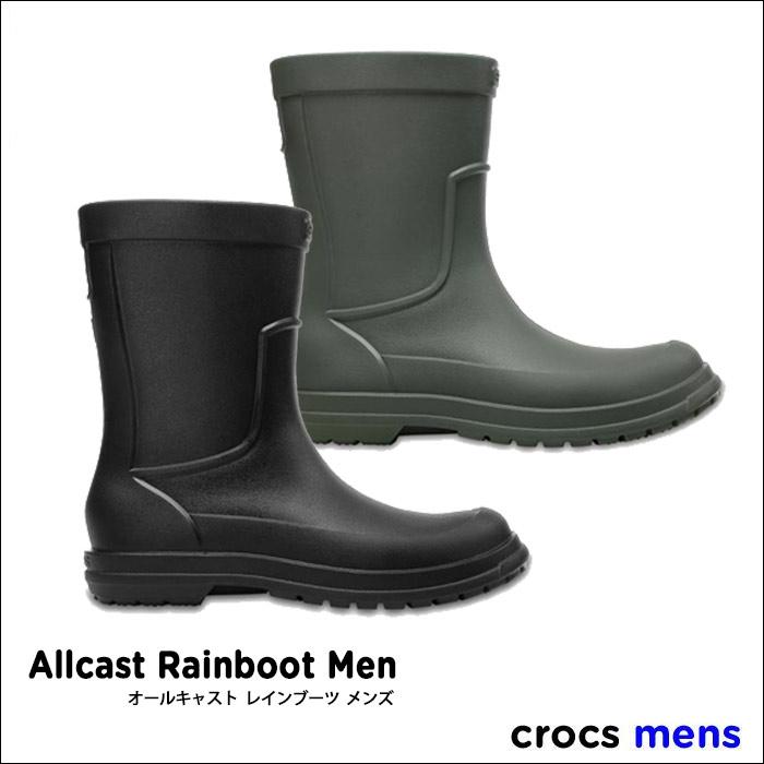 クロックス(crocs)オールキャスト レインブーツ メンズ