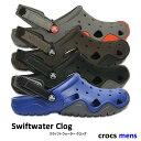crocs【クロックス メンズ】Swiftwater Clo...