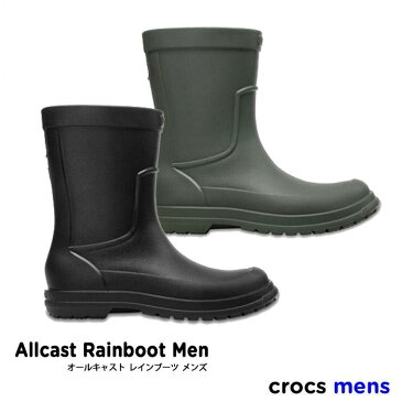 crocs【クロックス】Allcast Rainboot Men / オールキャスト レインブーツ メンズ ※※ レインシューズ 長靴
