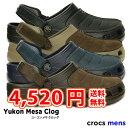 crocs【クロックス】Yukon Mesa Clog /ユ...