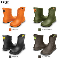 crocs【クロックス】WellieRainbootMen/ウェリーレインブーツメンズ※※