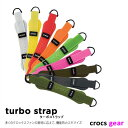・CROCS【クロックス】Turbo Strap/ ターボストラップ|付け替え用 2本1組の商品画像