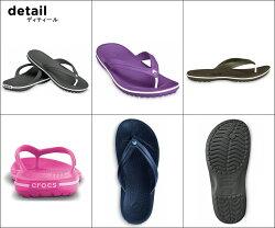 crocs【クロックス】CrocbandFlip/クロックバンドフリップ【SALE】