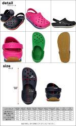 crocs【クロックス】CrocsRetroClog/クロックスレトロクロッグ※※