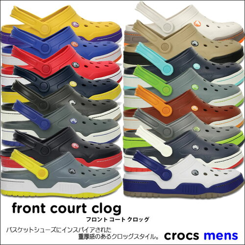 crocs Front Court Clog/フロント コート クロッグ メンズ レディース サンダル ※...