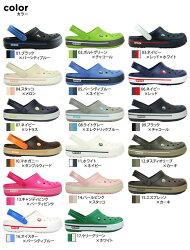 crocs【クロックス】Crocband2.5Clog/クロックバンド2.5クロッグ※※
