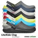 crocs【クロックス】LiteRide Clog / ライトライド ...