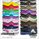 【送料無料】【返品交換無料】crocs【クロックス】 Crocband/クロックバンド※※