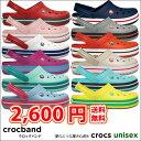 【クーポン配布中】crocs【クロックス】Crocband ...