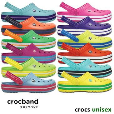 crocs【クロックス】Crocband / クロックバンド メンズ レディース サンダル 医療 介護 病院 看護 医療用 社内 会社 仕事 ケイマン 男女兼用 ユニセックス ペア