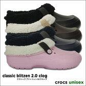 crocs【クロックス】classic blitzen 2.0 clog/クラシック ブリッツェン 2.0 クロッグ  マンモス ボア ムートン ※※ モコモコ あったかい