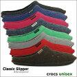 crocs【クロックス】Classic Slipper/クラシック スリッパ※※ メンズ レディース サンダル 社内 会社 仕事 ルームシューズ