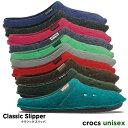 crocs【クロックス】Classic Slipper / クラシック スリッパ メンズ レディース...