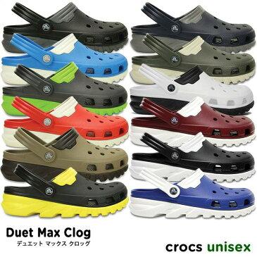 crocs【クロックス】Duet Max Clog / デュエット マックス クロッグ メンズ レディース サンダル Duet Sport デュエットスポーツ