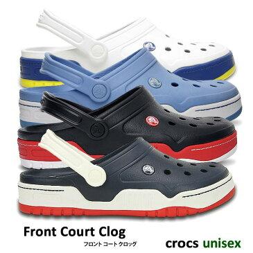 【楽天協賛ポイント10倍】crocs【クロックス】Front Court Clog / フロント コート クロッグ ※※ メンズ レディース サンダル