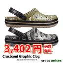 crocs【クロックス】Crocband Graphic Clog /...