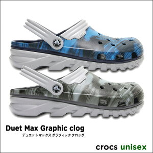 crocs【クロックス】Duet Max Graphic clog/デュエット マックス グラフィック クロッグ  メンズ レディース サンダル  DuetSport /デュエットスポーツ 迷彩 リアルツリー Realtree カモ ※※