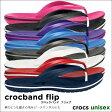 crocs【クロックス】 Crocband Flip/クロックバンド フリップ ビーチサンダル ビーサン サンダル メンズ レディース ※※