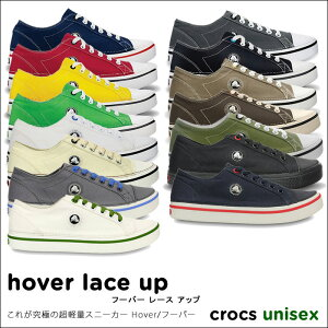 クロックス crocs サンダル【送料無料】【返品交換無料】crocs【クロックス】 Hover Lace Up/...