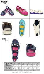 crocs【クロックス】BeachLineBoatShoeW/ビーチラインボートシューウィメン【SALE】