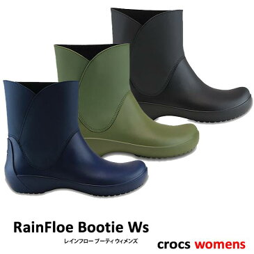 crocs【クロックス】RainFloe Bootie / レインフロー ブーティ ウィメン レディース レインブーツ レインシューズ 長靴 スノーブーツ 軽量