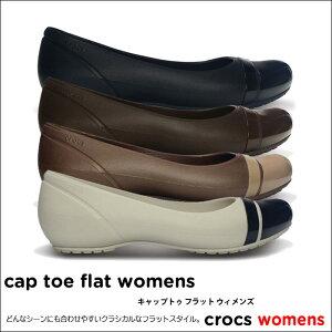 【送料無料】【返品交換無料】crocs【クロックス】 Cap Toe Flat Womens/キャップトゥ フラッ...