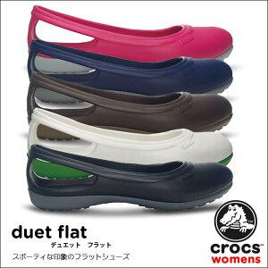 【送料無料】【返品交換無料】crocs【クロックス】 Duet Flat/デュエット フラット※※