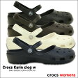 crocs【クロックス】Crocs Karin clog w/クロックス カリン クロッグ ウィメン※※ 医療 介護 病院 看護 レディース サンダル オフィス シャイナ メリージェーン  サボサンダル