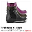 【送料無料】 長靴 レインブーツcrocs【クロックス】 Crocband Hi Lined/クロックバンド ハイ...