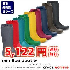 crocs【クロックス】Rain Floe Boot W/レインフロー ブーツ ウィメン レデ…