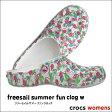 crocs【クロックス】Freesail Summer Fun clog w / フリーセイル サマーファン クロッグ ウィメンズ  医療 介護 病院 看護 医療用  サボサンダル ※※