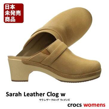 crocs【クロックス】Womens Sarah Leather Clog / ウィメンズ サラ レザー クロッグ ※※ サボ ヒール ウェッジ サボサンダル マンモス ボア ウィメンズ