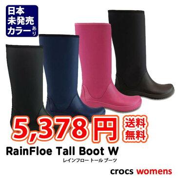 crocs【クロックス】RainFloe Tall Boot / レインフロー トール ブーツ ウィメン レディース レインブーツ レインシューズ 折りたたみ パッカブル ブーツ 長靴 スノーブーツ 軽量