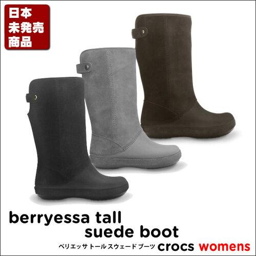 crocs Berryessa Tall Suede Boot/ベリエッサ トール スウェード ブーツ※※【■■...