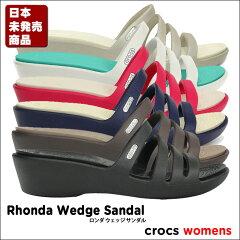 crocs【クロックス】Rhonda Wedge Sandal/ロンダ ウェッジ サンダル※※
