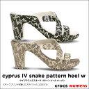 クロックス crocs サンダル【送料無料】【返品交換無料】crocs【クロックス】 Cyprus IV Snake...