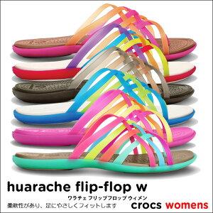 クロックス crocs サンダル【送料無料】【返品交換無料】crocs【クロックス】 Huarache Flip F...