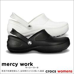 crocs【クロックス】MercyWork/マーシーワーク※※