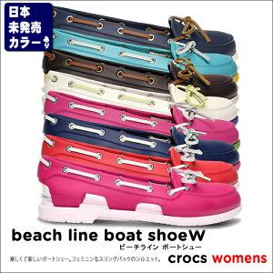 【送料無料】【返品交換無料】crocs【クロックス】 Beach Line Boat Shoe W/ビーチライン ボー...