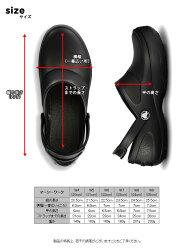crocs【クロックス】MercyWork/マーシーワーク【SALE】