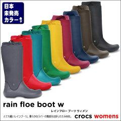 crocs【クロックス】 Rain Floe Boot W/レインフロー ブーツ ウィメン※※ レディース レインブーツ レインシューズ 10P30Nov14