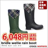 crocs【クロックス】Bridle Wellie Rain Boot/クロックス ブライドル ウェリー レインブーツ レインブーツ レインシューズ ブーツ 長靴 スノーブーツ