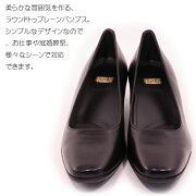 【ingイング】【パンプス】ローヒールプレーンパンプスing2350【送料無料】【日本製/国産/MadeInJapan】