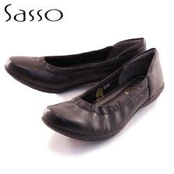 【SASSO(サッソー)】コンフォートシンプルカッターパンプスsa100【送料無料】【本革】