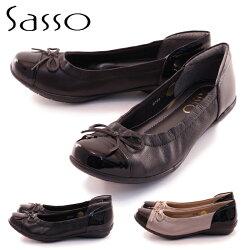 【SASSO(サッソー)】コンフォートリボンカッターパンプスsa103【送料無料】【本革】