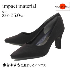 d4287e386467e  impact material インパクトマテリアル  パンプス プレーンパンプス 48-6630 フォーマル