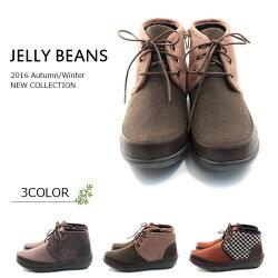 【JELLYBEANSジェリービーンズ】【ブーツ】カラーコンビが可愛い☆ハイカットブーツjb433
